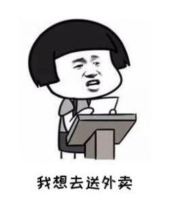 武汉师学思大教育想说:没有学历你还敢 ''谈恋爱'',找''对象''吗?